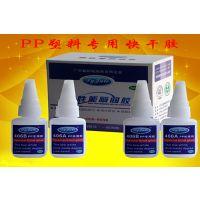 JL-406AB聚丙烯PP胶水|聚力牌18年专注研发聚丙烯瞬间胶胶水