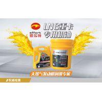 天然气发动机潍柴润滑油陕汽LNG重卡专用机油