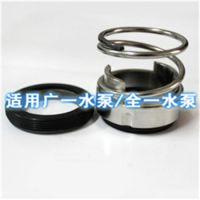 广一水泵gl型管道泵轴封 轴封密封防漏水挡水用 广州经销点
