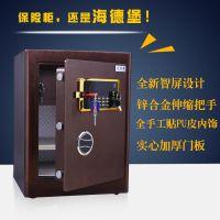 武邑县博腾钢板柜定做厂家,智能钢板柜定做厂家