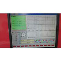 气瓶定期检验与评定 气瓶检测线之外测法水压试验机--广东气体厂选济南海德诺