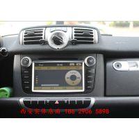 奔驰SMART原车屏幕升级倒车影像无损加装导航价格是多少