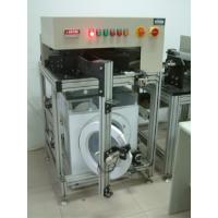 东达仪器洗衣机门开关耐久寿命试验机