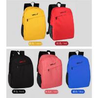 山东潍坊新品包运动旅游户外背包双肩包男女电脑包旅行社旅行包 订做logo来样定做