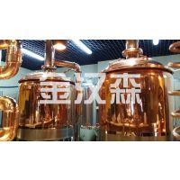 南宫火锅店啤酒设备