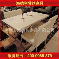 厂家供应 供应金属椅子 美式咖啡椅 西餐厅时尚休闲椅定做