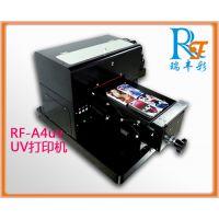 PVC 材质物品打印机,EVA打印机