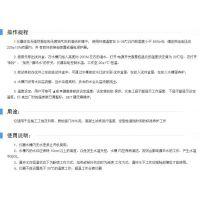 水泥水养护箱丨天津SHBY-40B-60B水泥养护水箱