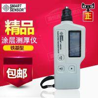 希玛AR930涂层测厚仪 电镀涂层厚度计 油漆氧化膜厚度仪