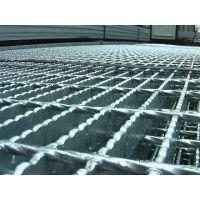厂家销售钢格板、钢格删平台板、沟盖板、钢梯的踏步板、建筑物吊顶加工定做