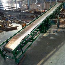汇众牌倾斜防滑袋装化肥装车皮带机 升降可调化肥搬运传送机