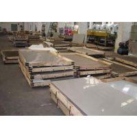 2507双相不锈钢板价格 2507双相不锈钢耐腐蚀性能
