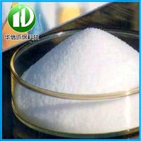 西宁聚丙酰胺-市政污水的处理专用阳离子聚丙烯酰胺