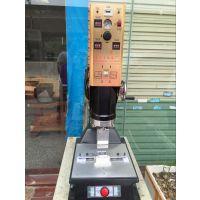 电子仪器塑料外罩和显示屏超声波焊接(铆接)电子部件,毫发无损