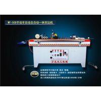 万发木工机械(在线咨询),手提封边机,新型手提封边机