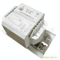 供应上海亚明 亚字牌35-400W经济型镇流器