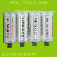 惠州云石胶水,水晶胶,环氧树