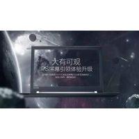 昭阳E52商务笔记本电脑,联想北京服务商,2016新款上市