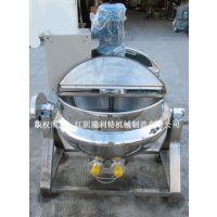 500L蒸煮锅,煮料锅,夹层锅,电加热夹层锅,化糖锅(现货)