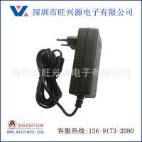 24v2a 48w外置恒压电源 插墙式欧规led灯具电源 dc24v电源适配器