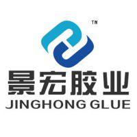 台湾NO906 金属结构ab胶 高性能结构ab胶 高性能ab胶 ab胶耐高温