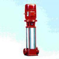 江洋恒压切线泵XBD20-130-HY室外消防泵自吸泵