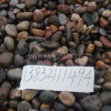 内蒙古天然鹅卵石批发,yabo88下载天然鹅卵石厂家