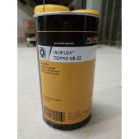 克鲁勃NB52低温润滑脂|通用润滑油脂