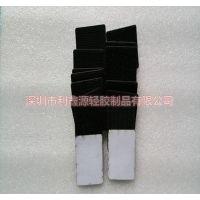 电镀保护膜 密封海棉垫 导电硅胶产品哪有卖