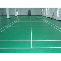 羽毛球塑胶地板一平米多少钱运动地板价格