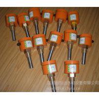 供应水导油槽油水检测仪YHX-C/YHX-S油混水信号器代码、程序