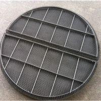 废气过滤去除水蒸气设备除雾层丝网价格_不锈钢 塑料圆形方形_安平上善