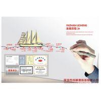 深圳市成峰德科技有限公司