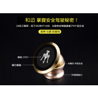 磁吸式多功能车载手机支架 360度磁力手机支架 无锡礼品公司 瑞丰达促销礼品