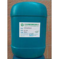 中性环保金属表面拉伸油清洁剂强力锌合金拉伸油溶解剂 净彻油污清洗剂