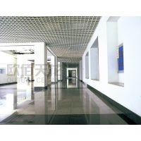 办公室装饰吊顶铝格栅天花-会议室格子铝天花厂家直销