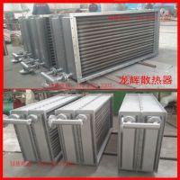 工业蒸汽换热器设备 定制烘箱内散热器片 翅片式蒸汽专用 钢管铝翅片 龙辉散热器