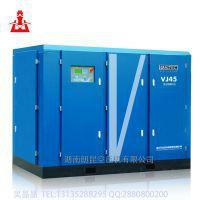佛山永磁变频空压机︱广东永磁电机︱三水永磁变频螺杆机