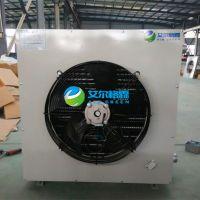 热销艾尔格霖工业热水暖风机gs型工业暖风机