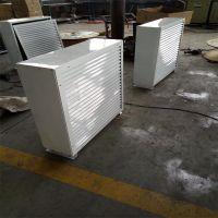 供应鑫祥工业钢管铝翅片暖风机