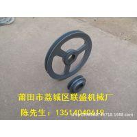 厂家直供三角皮带轮 B型单槽铸铁皮带盘 7英寸 Φ178