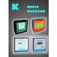 无锡康派特电气厂家直销优质KYXBAGK-480-20-7%