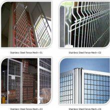 苏州机器设备铁丝防护网 仓库防护网 工厂车间隔离栏加工定做