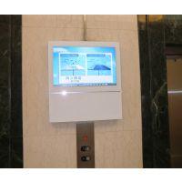 高清液晶电梯广告机 楼宇单机网络超薄广告机