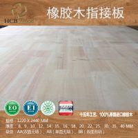 厂家供应18mm泰国橡木 实木拼板 实木指接板 环保E0级 可定做