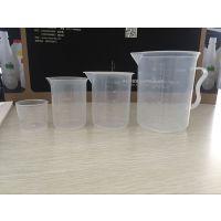 量杯 塑料量杯 医用量杯 实验量杯 量筒 烹饪量杯