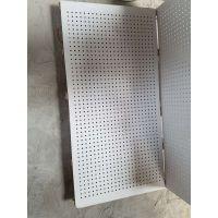 通用TY-019吸音降噪吊顶隔墙穿孔水泥板