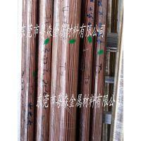 T2精密紫铜棒 【自动车床专用紫铜棒】直径2.0/2.5/3.0/4.0/5.0