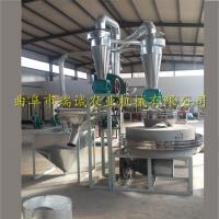 瑞诚供应大型全自动石磨面粉机 1米面粉石磨机现货
