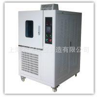 高低温湿热试验箱 GDS-100B 品牌HASUC 锂电池试验箱